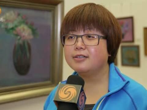 刘丹云:老师对我的绘画影响很大