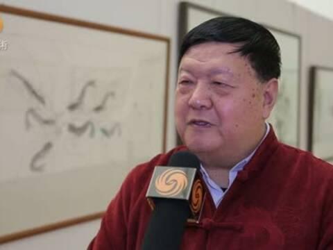 刘全胜:与其他书画爱好者的交流很有帮助
