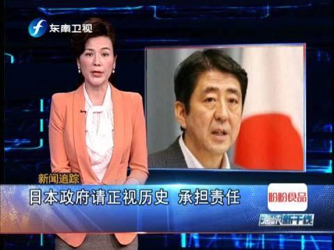 日皇太子呼吁正视二战历史被指打脸安倍