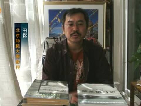 田松:柴静纪录片渗透了一个母亲对于环境问题的担当