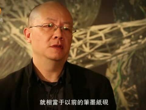 凤凰艺术3月12日独家直播:缪晓春《另存为》个展
