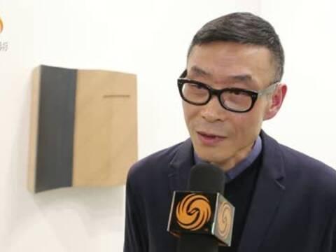 汪建伟:捍卫真实工作的价值是艺术家的政治