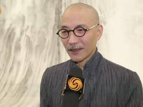徐龙森:巴塞尔呈现了一种多元的文化形式