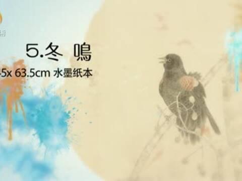江宏伟导览(二)