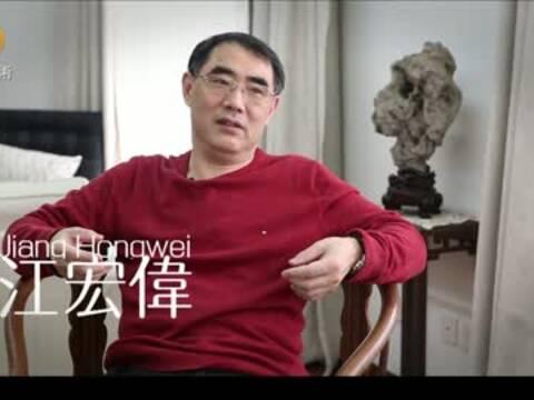 揭秘:江宏伟的艺术历程