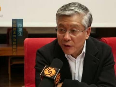 陈履生:国博禁用自拍杆望游客关注展览价值