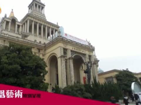 凤凰艺术特别呈现:《设计上海》速览