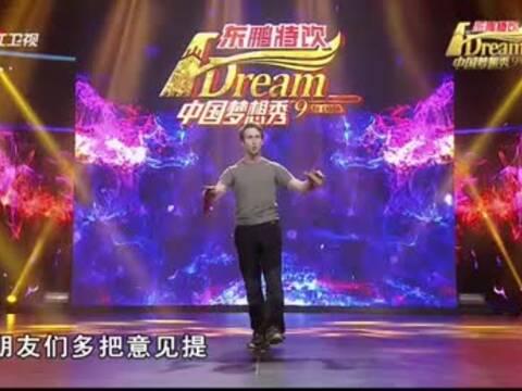 2015-03-30中国梦想秀