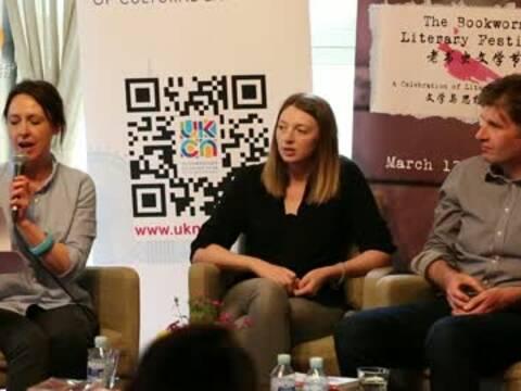 短篇小说再度风靡 英国小说家到访中国