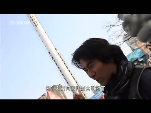2015-04-13时尚旅游 魅力之都 浪漫首尔