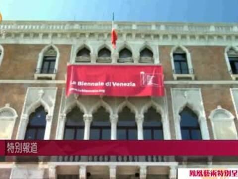 一组数据帮你看懂威尼斯双年展