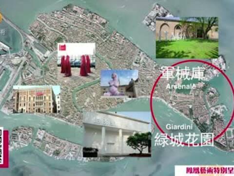 第56届威尼斯双年展观展指南(上)