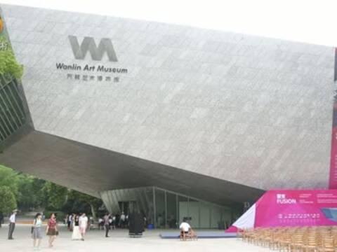 唐昕:不应用国际成熟案例对比国内美术馆