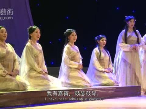 中国古诗《诗经·乐图》特辑