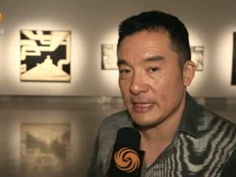 """""""重现的镜子—宋陵回顾展:我的土壤还是在中国"""