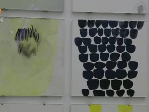 何翔宇:发现了一种新的绘画方式