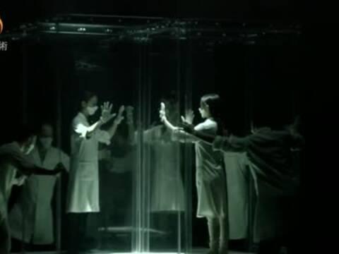 舞剧《生长》