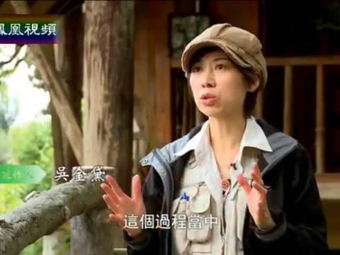 2015-07-27与梦想同行 土地的歌声(一)——为自然谱曲 吴金黛(上)