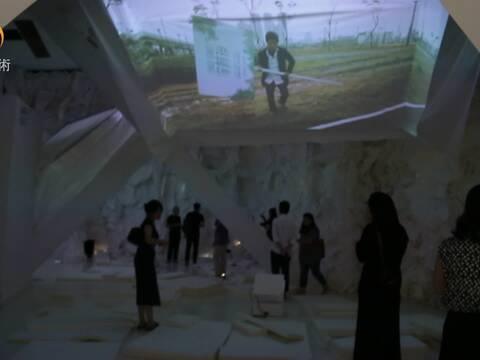 """去美术馆""""郊游""""才是看蔡明亮电影的最好方式"""