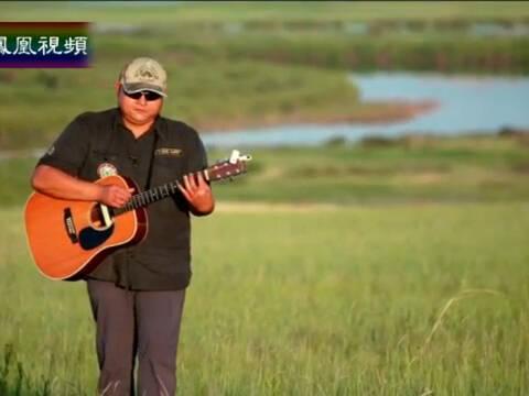 2015-08-05与梦想同行 土地的歌声(八)——唱祖先的歌 吴昊恩(上)