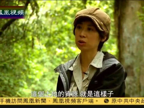 """2015-08-07与梦想同行 土地的歌声(十)——""""小而美""""的非主流"""