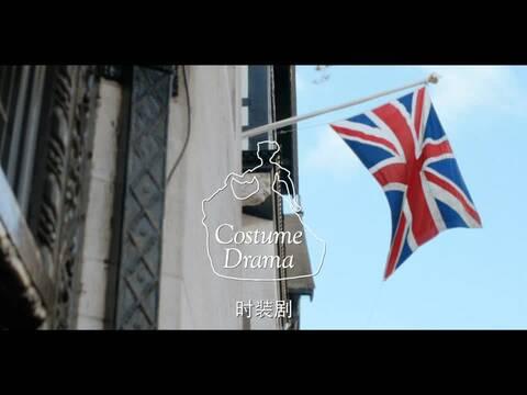 """英国万万没想到之""""疯狂购物街"""""""
