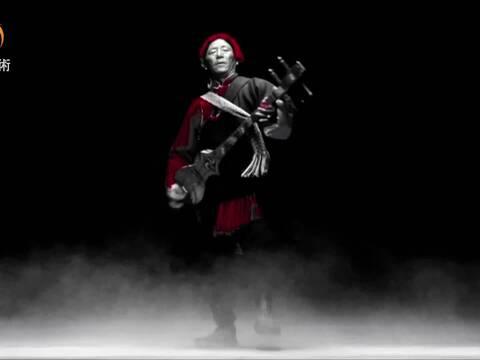 朱哲琴:用音乐传承民族文化