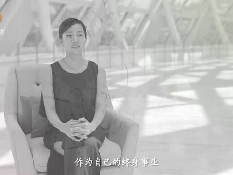 轩灵珠宝:追寻艺术的快乐化茧成蝶