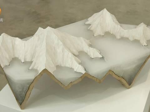 西岸艺术与设计博览会点亮上海艺术周