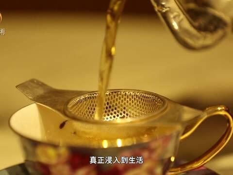 交融:这个世界正在聆听一个新的茶故事
