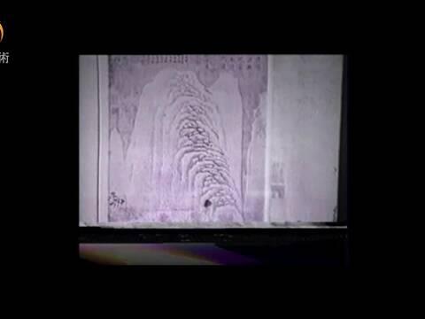 中国古书画鉴定大师刘九庵先生1995年台北故宫讲座