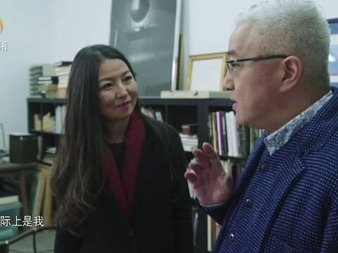 """片段4徐累书房的""""成住坏空"""""""