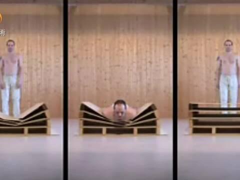 颁奖仪式先导宣传片-Jhon Court