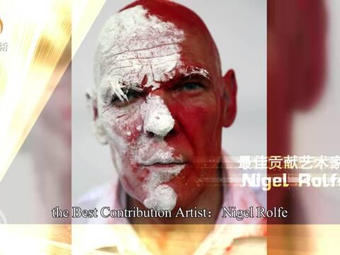 颁奖仪式先导宣传片-Nigel Rolfe
