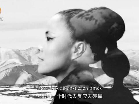 颁奖仪式先导宣传片-朱哲琴