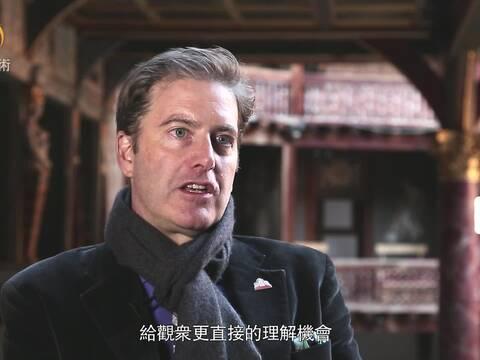 凤凰艺术专访莎士比亚环球剧院总裁