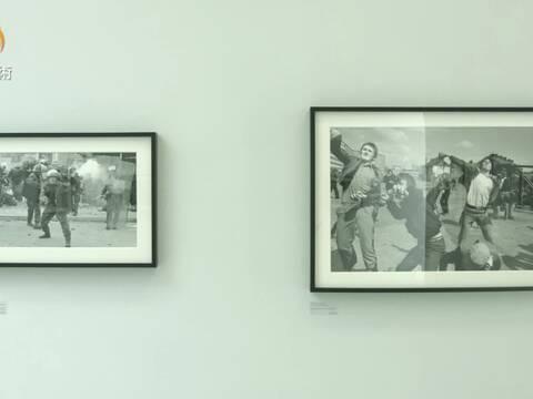 世界之眼记录的真实历史 玛格南大师展