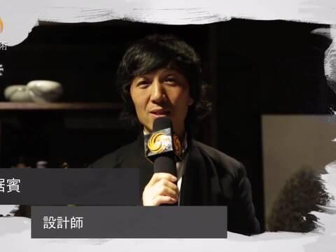 【凤凰卫视20周年】设计界大咖祝福视频第一弹