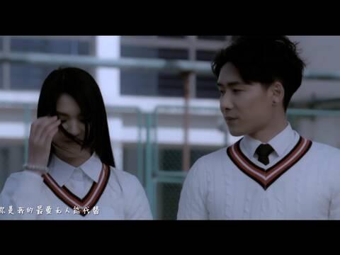 陈雅森-我的快乐就是想你