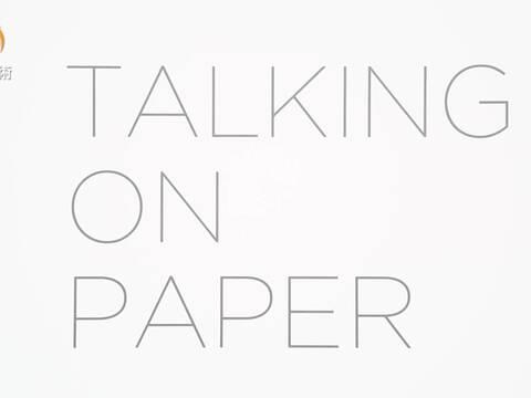 「纸上谈兵」展现28位国内外艺术家独特作品