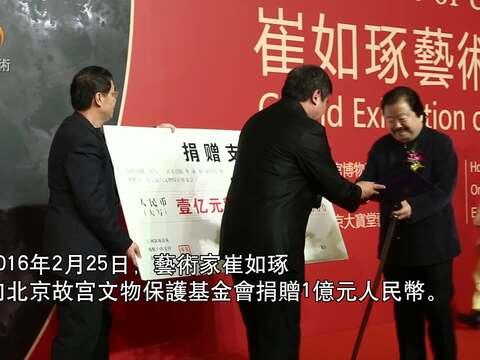 故宫院长揭秘1亿元捐赠怎么花