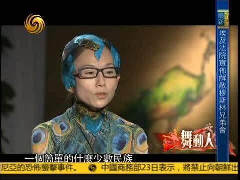 名言启示录:舞动人生—杨丽萍(一)