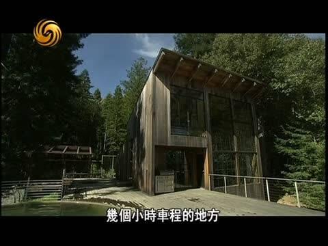 """文明启示录:建筑师奥列的""""小木屋"""""""