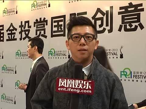 胡海泉问候凤凰娱乐网友