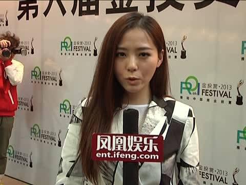 专访张靓颖:新专辑有待准备