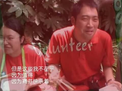 2011国际泳联游泳世锦赛 志愿者总结回顾片