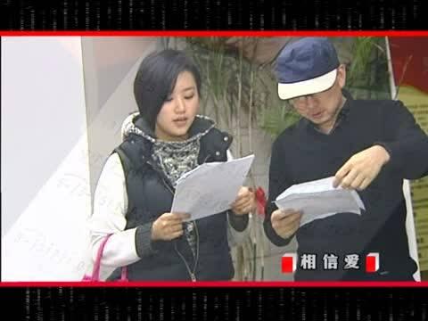 温州志愿者原创歌曲MV:相信爱