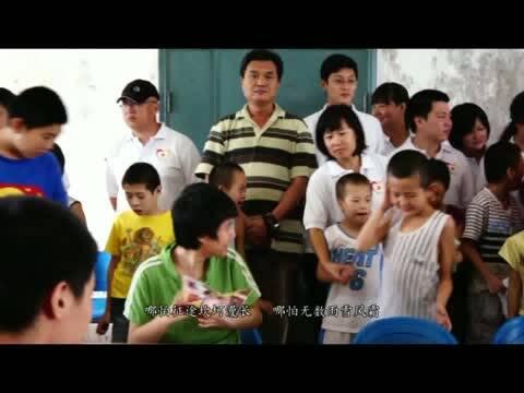 主题MV:天津港劳务发展公司青年志愿服务队