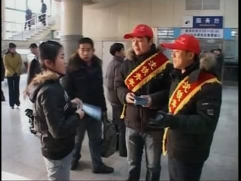 与爱同行-沈阳铁路局青年志愿服务活动纪实