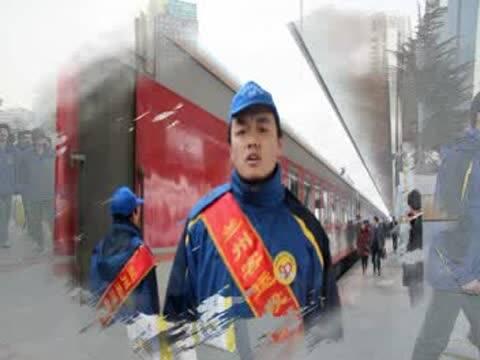 视频作品:兰州铁路局暖心之蓝(铁道团委)